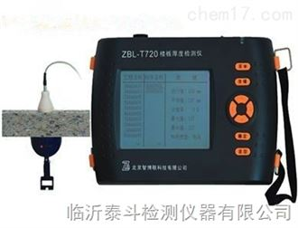 ZBL-T720楼板厚度检测仪楼板厚度测试仪