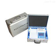 农药残留快速检测仪  HHX-SJ10NC检测仪  手持式检测仪优惠