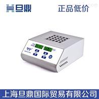 数显恒温金属浴TDS-12TDS-24 恒温金属浴生产厂家