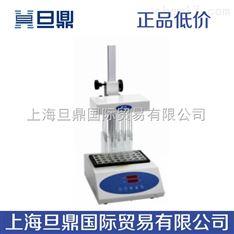 MD200-2氮吹仪,特惠价氮吹仪,氮吹仪生产厂家