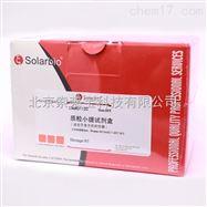 D2700基因组提取试剂盒  粪便基因组DNA提取试剂盒