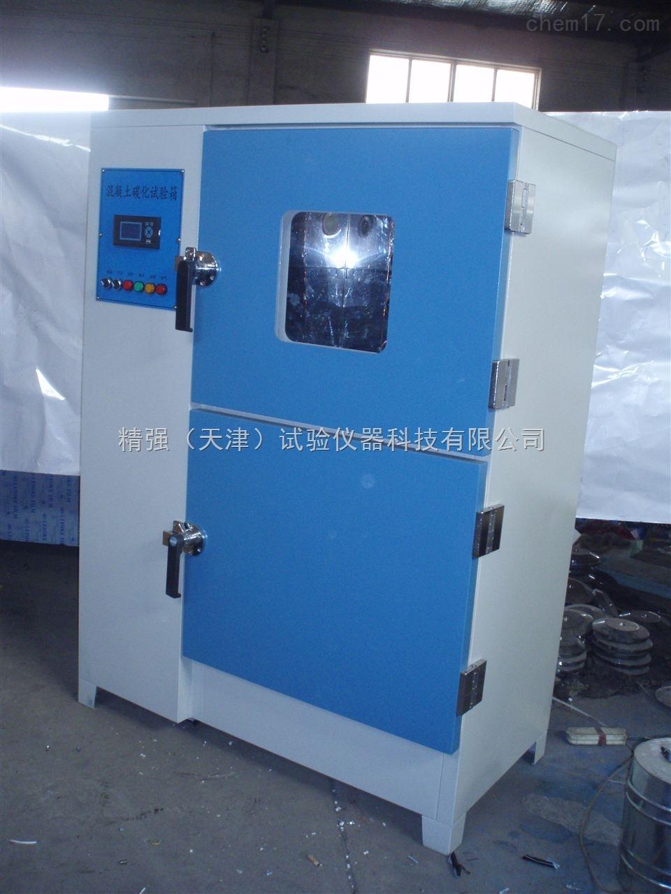 TH-B-触摸屏碳化试验箱
