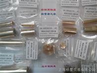 透析袋MD55(1000)桥星
