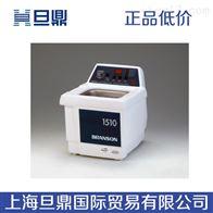 上海*声波清洗机B1510E-MT进口美国必能信*声波清洗器厂家