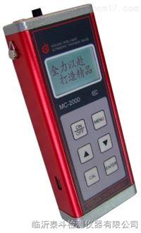 厂家供应MC-2000A数显铁基涂层测厚仪涂镀层测厚仪