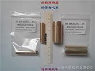 透析袋MD44(6000)桥星