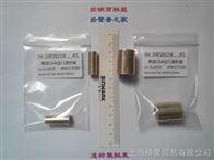 透析袋MD25(7000)桥星