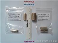 透析袋MD25(14000)桥星