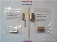 透析袋MD25(20000)桥星