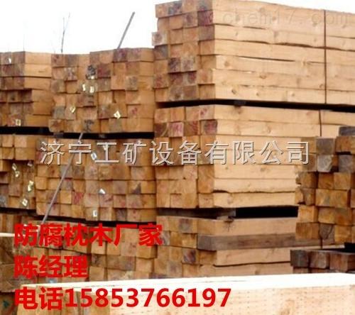高弹性防腐枕木