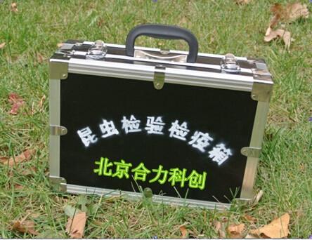 昆虫检验检疫箱