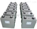 FDPC系列干式超大能量脉冲储能电容器*