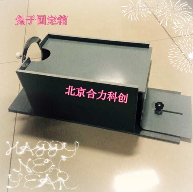 兔子固定箱 460*180*180mm  北京现货 批发