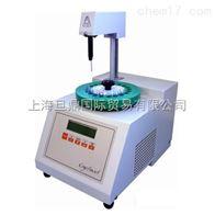 单样牛奶冰点仪   进口牛奶冰点测定仪特惠价  CryoSmart1测定仪