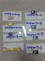 美国OMEGA MPJ-T-F,热电偶插头 面板插头 温度测试热电偶插头