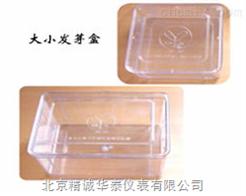 HLN-12甘肅種子發芽盒