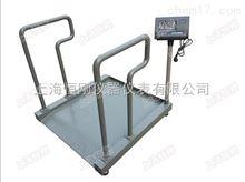 虚弱病人轮椅体重秤 病人体重过磅地秤