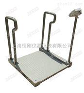 轮椅秤带扶手透析轮椅秤报价