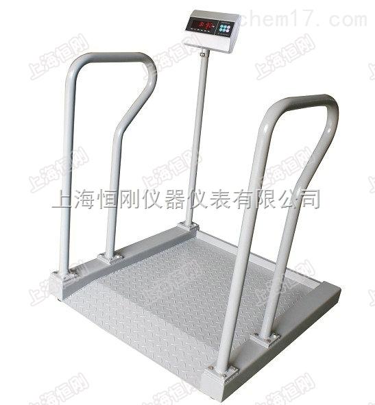带RS232端口接电脑透析轮椅秤 轮椅透析秤