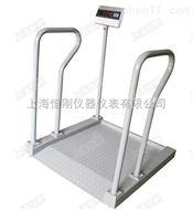 残疾人专用轮椅称,医院病人称重轮椅磅
