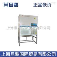 BSC-1300IIB2生物安全柜,生物安全柜