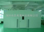 YHT-W-8CK步入式恒温恒湿室