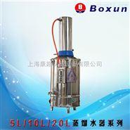上海博迅自动断水型不锈钢蒸馏水器