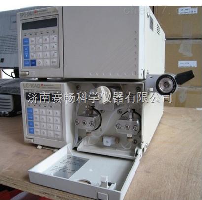 岛津LC-10ATVP双泵梯度AG真人游戏平台液相色谱仪(二手)