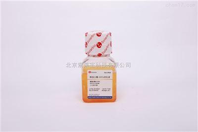细胞培养试剂胰蛋白酶-EDTA消化液 含酚红