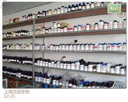 萘酚AS-BI磷酸盐