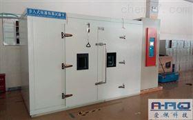 AP-KF天津恒温恒湿实验室
