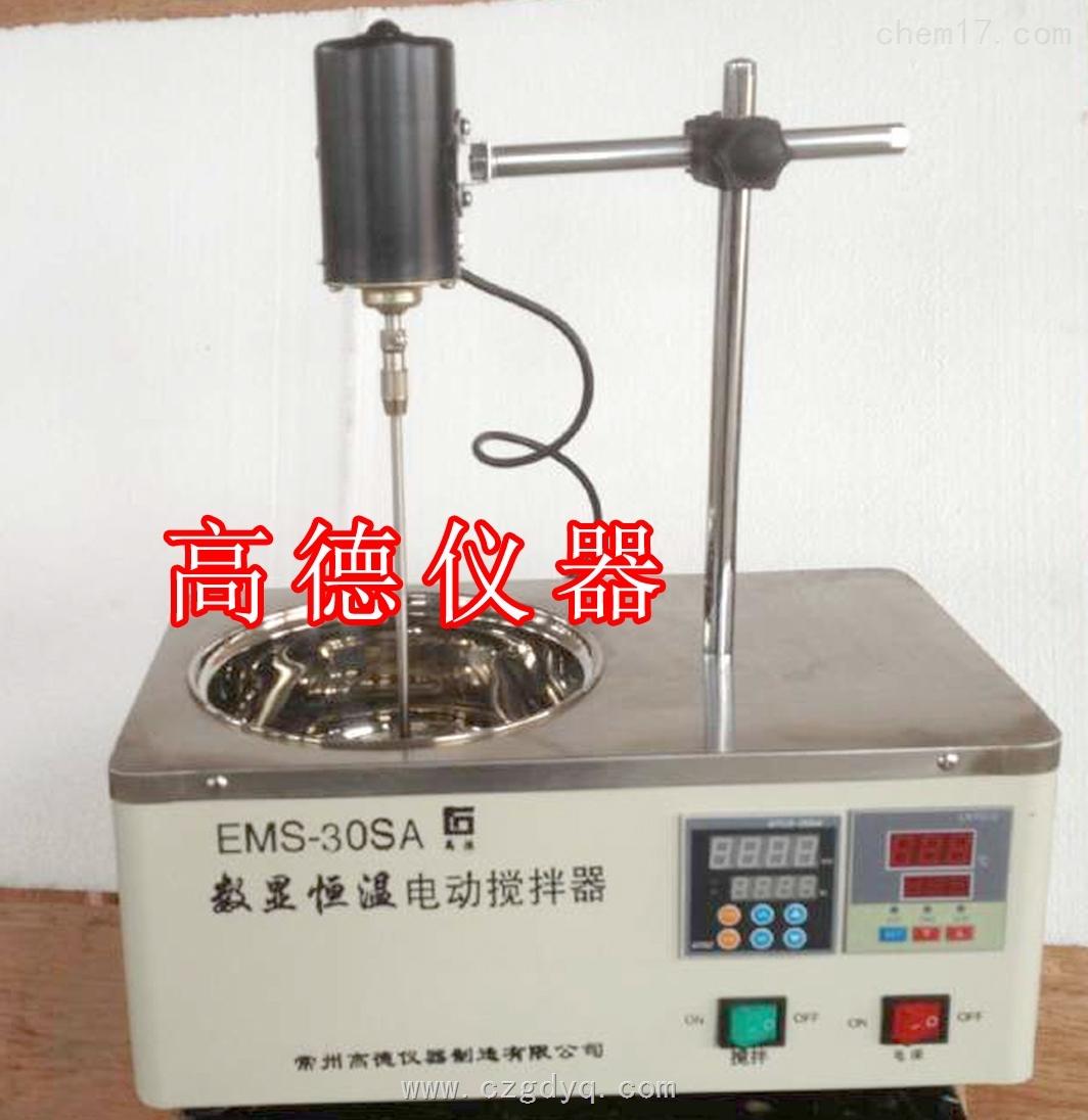 恒温恒速电动搅拌器