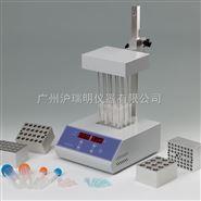 杭州ND100-2氮吹儀 微電腦控制氮氣吹掃儀