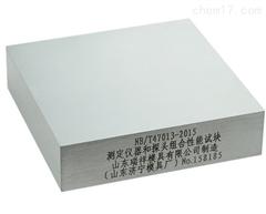 测定仪器和探头组合性能试块NB/T47013-2005标准