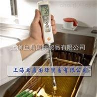 Testo270德国德图进口食用油检测仪||食品安全快速检测仪