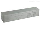 新标准超声波试块 NB/T47013-2015超声波探伤试块