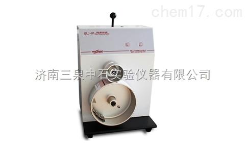 真空镀铝纸铝层附着力测试仪