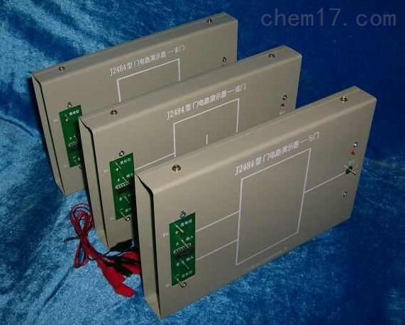 gsx-j2484型 门电路演示器 厂家