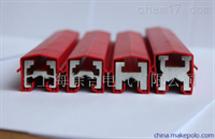 HXPNR-H-1000安全滑觸線