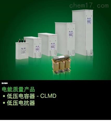 abb clmd电容补偿器
