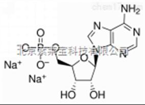 标准品5-单磷酸腺苷二钠