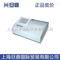 DG5033A酶标仪,酶标仪生产厂家,酶标仪品牌