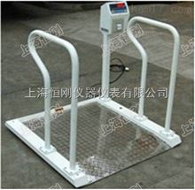 带引坡扶手轮椅秤,防滑移动轮椅称