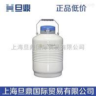 金凤YDS-6液氮罐规格,液氮罐厂家,液氮罐使用说明