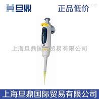 Brand Transferpette s移液器,移液器规格,移液器使用说明