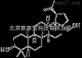标准品白桦脂醇