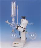 RE-85Z旋转蒸发仪