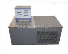 GDH低温恒温循环器
