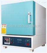 優質實驗室箱式電阻爐