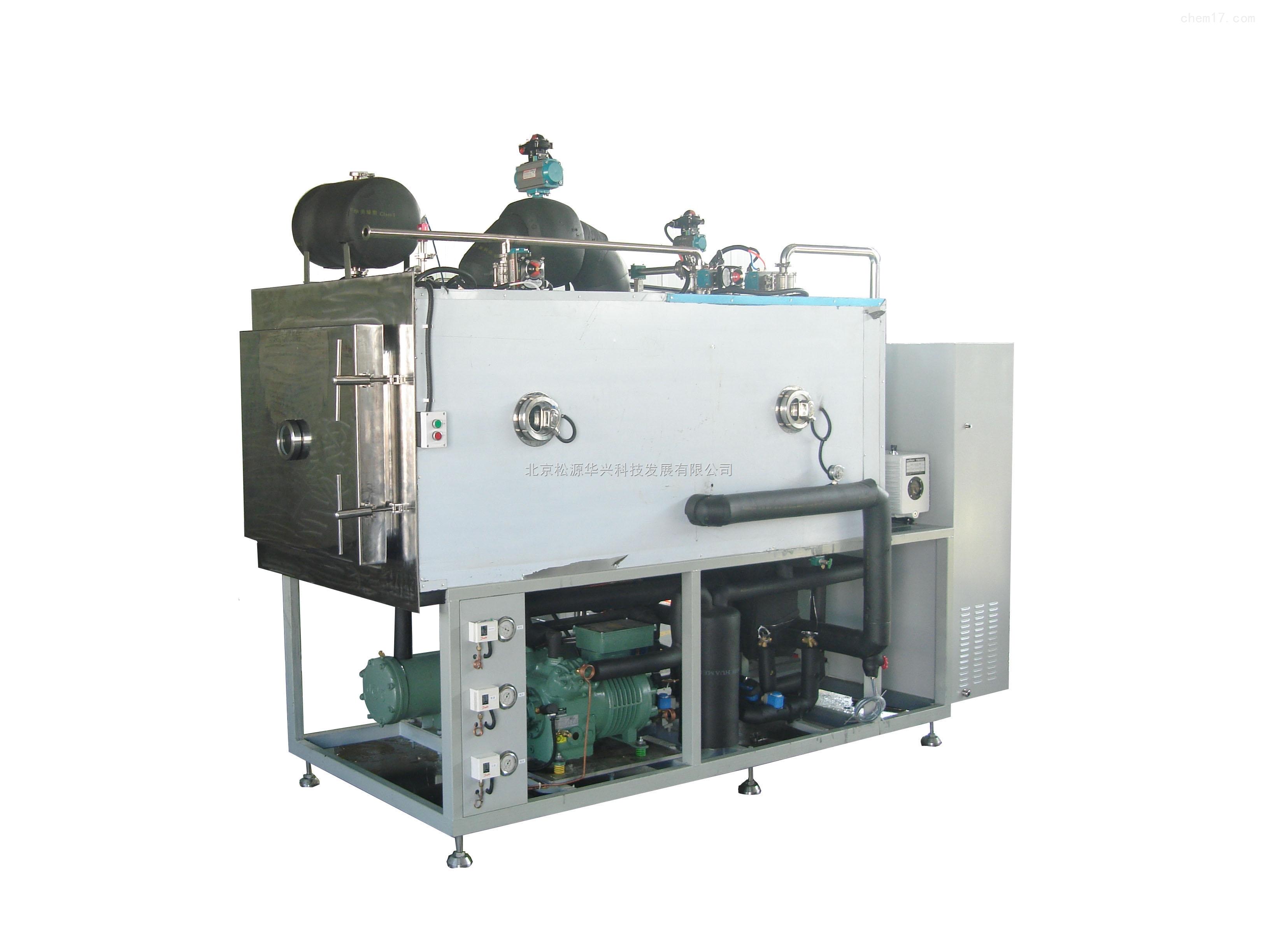 GZL-5冷冻干燥机
